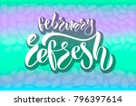 bright mint and lilac text ... | Shutterstock .eps vector #796397614