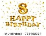 vector gold balloon font number ... | Shutterstock .eps vector #796400314