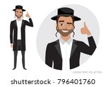 positive jewish man smiling and ... | Shutterstock .eps vector #796401760