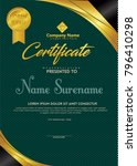 certificate template with black ...