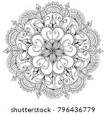 floral mandalaa stylized... | Shutterstock .eps vector #796436779