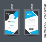 blue event staff id card set... | Shutterstock .eps vector #796442500