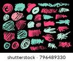 grunge ink pen stroke set | Shutterstock .eps vector #796489330