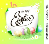 vector happy easter | Shutterstock .eps vector #796502788