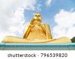 big golden buddha statue in... | Shutterstock . vector #796539820