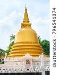 golden buddhist dagoda or stupa ... | Shutterstock . vector #796541374