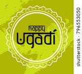 happy ugadi handwritten... | Shutterstock .eps vector #796553050