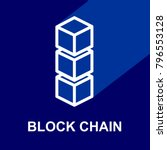 block chain web icon with long...   Shutterstock .eps vector #796553128
