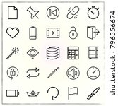web interface line icons set... | Shutterstock .eps vector #796556674