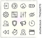 web interface line icons set... | Shutterstock .eps vector #796566970
