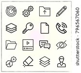web interface line icons set... | Shutterstock .eps vector #796567060