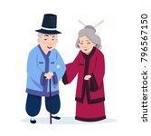 senior asian couple wearing... | Shutterstock .eps vector #796567150