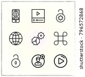 web interface line icons set... | Shutterstock .eps vector #796572868