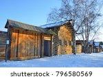 taltsy  irkutsk region  russia  ... | Shutterstock . vector #796580569