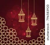 three gold lanterns fanous on... | Shutterstock .eps vector #796583920
