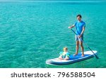 young father with his son on... | Shutterstock . vector #796588504