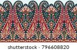 seamless paisley indian motif | Shutterstock . vector #796608820