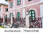 gothic architecture in colorful | Shutterstock . vector #796612948