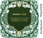 invitation template  background ... | Shutterstock .eps vector #796629538