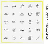 military line icon set military ... | Shutterstock .eps vector #796642048