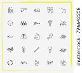 military line icon set target ... | Shutterstock .eps vector #796642258