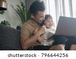 happy asian father and daughter ... | Shutterstock . vector #796644256
