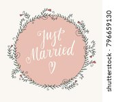 just married decorated circular ... | Shutterstock .eps vector #796659130