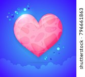heart with clouds. valentines... | Shutterstock .eps vector #796661863