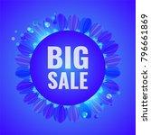 big sale concept modern banner. | Shutterstock .eps vector #796661869