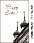 holiday card for easter with... | Shutterstock . vector #796709584