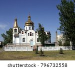 kiev architecture church | Shutterstock . vector #796732558