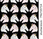 unicorn vector illustration | Shutterstock .eps vector #796735714