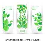 abstract leaves banner set   Shutterstock .eps vector #79674205