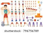 man athlete in gym vector... | Shutterstock .eps vector #796756789