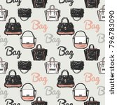 fashion pattern with bag... | Shutterstock .eps vector #796783090