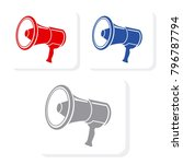 vector illustrarion icon... | Shutterstock .eps vector #796787794