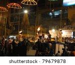 varanasi  india   nov 5   young ... | Shutterstock . vector #79679878