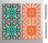 vertical seamless patterns set  ... | Shutterstock .eps vector #796804300