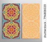 vertical seamless patterns set  ... | Shutterstock .eps vector #796808320