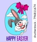 happy easter cute rabbit or... | Shutterstock .eps vector #796811674
