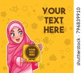 muslim woman wearing hijab veil ... | Shutterstock .eps vector #796839910