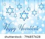 happy haunkkah with jews symbol ... | Shutterstock .eps vector #796857628