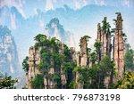 imperial pen peak of...   Shutterstock . vector #796873198