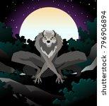 evil monster werewolf | Shutterstock .eps vector #796906894