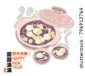 chinese new year traditional... | Shutterstock .eps vector #796913764