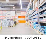 abstract blurred hardware store ... | Shutterstock . vector #796919650