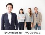 portrait of multicultural...   Shutterstock . vector #797034418