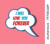 comic speech bubble with phrase ... | Shutterstock .eps vector #797081689