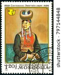 Small photo of Ukraine - circa 2018: A postage stamp printed in Mongolia show Expectant Mother. Artist's Painting Sengniesohio. Series: International Decade for Women. Circa 1981.