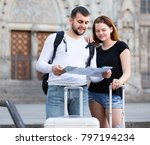 cheerful man and woman... | Shutterstock . vector #797194234